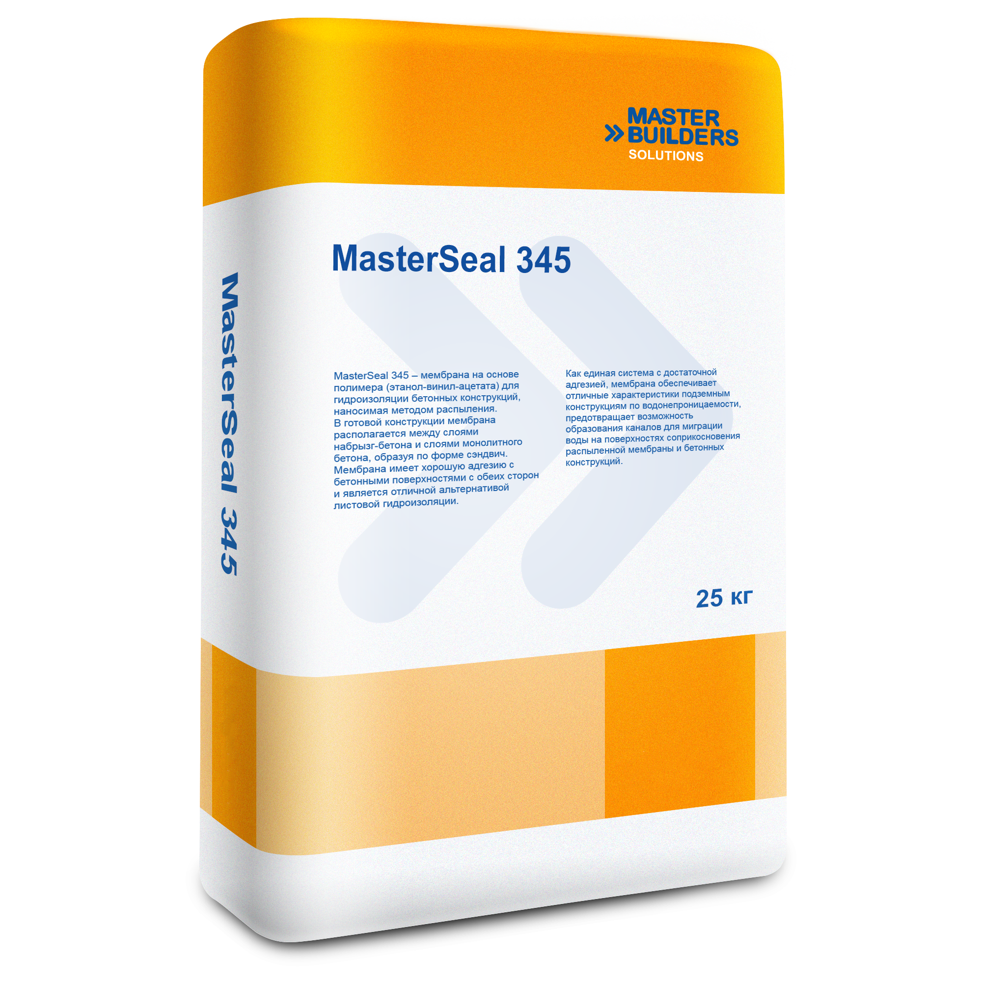 MasterSeal 345