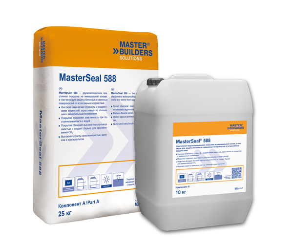 MasterSeal 588