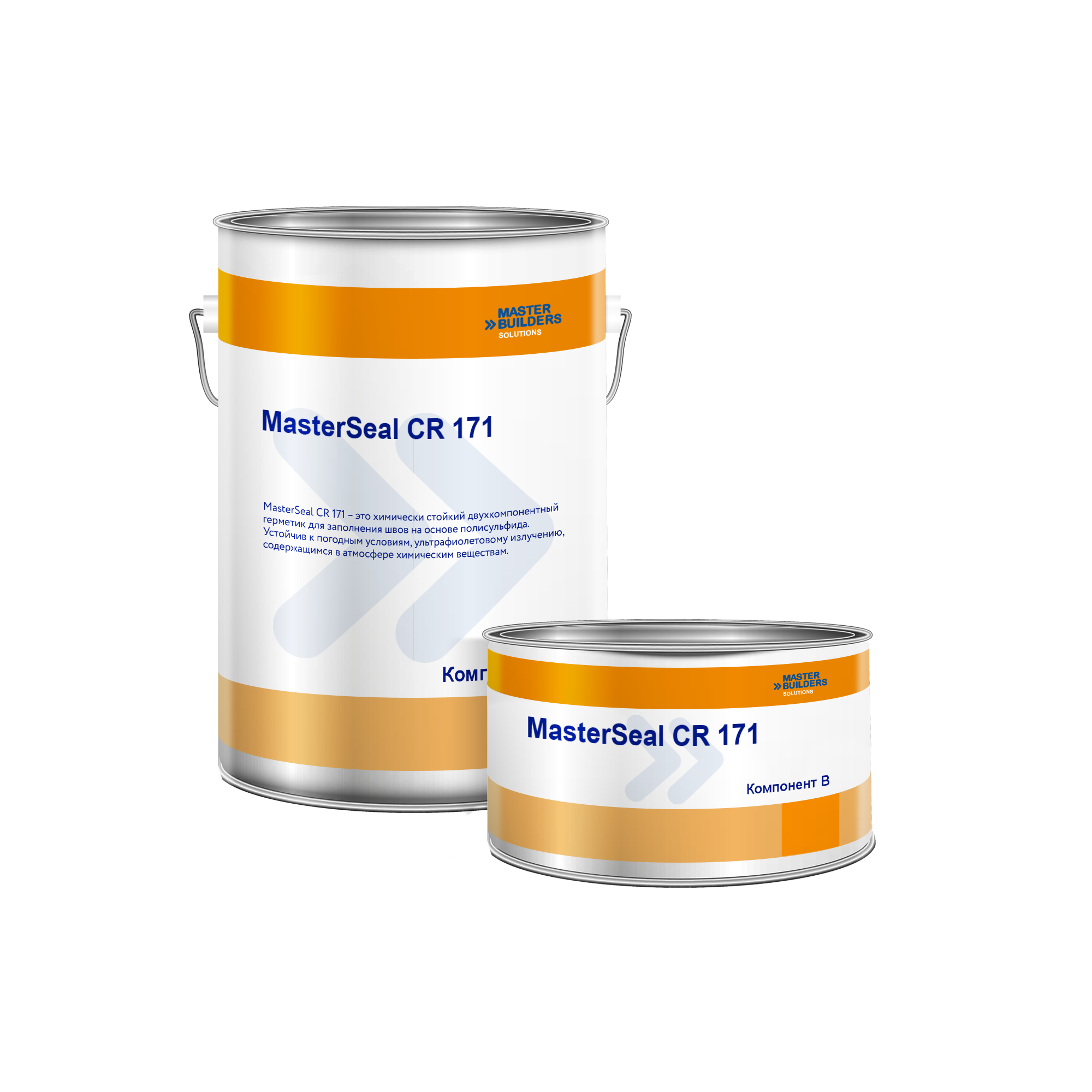 MasterSeal CR 171