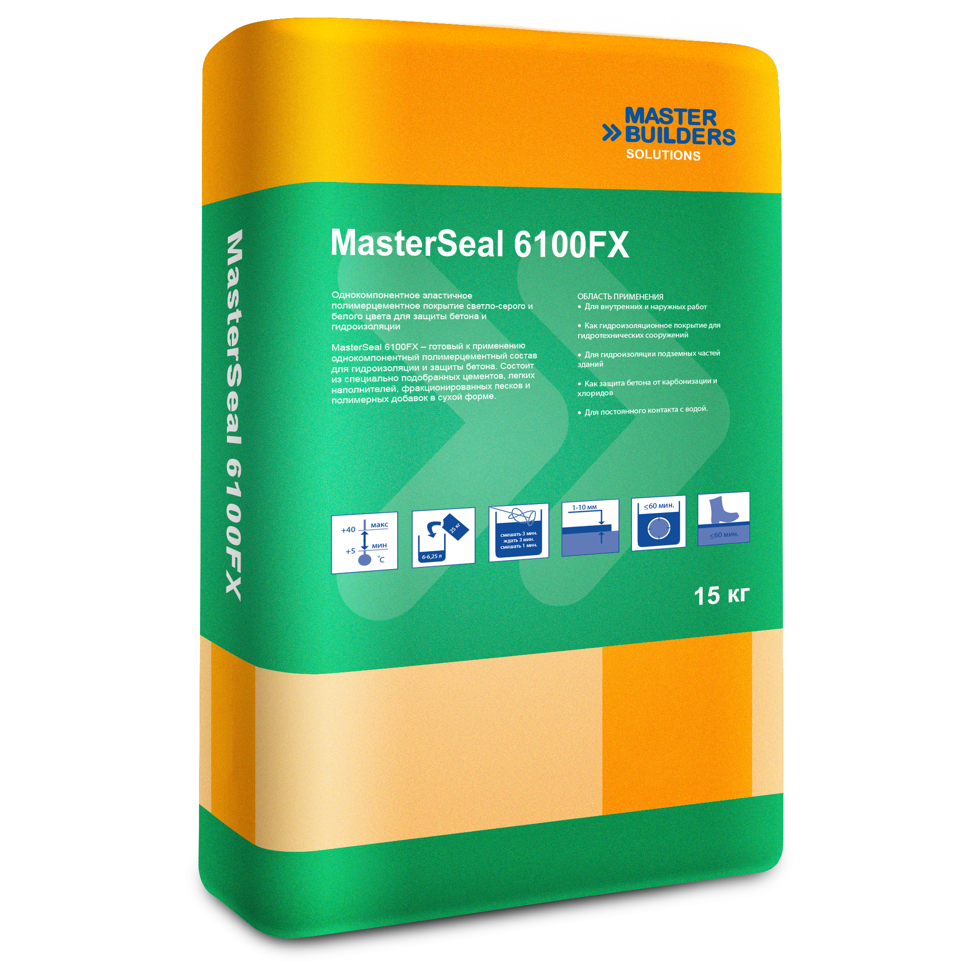 MasterSeal 6100FX